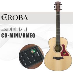 크로바미니기타 CG-MIN-OMEQ 오케스트라바디 EQ
