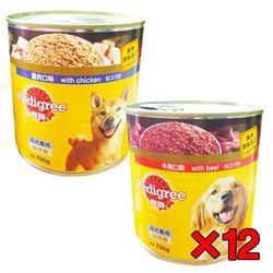 강아지 습식사료 (12개)페디그리 캔 700g