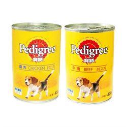 강아지 습식사료 페디그리 캔 400g