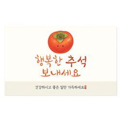 추석 04 미니카드