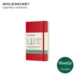 몰스킨2020 위클리 12M소프트P 스칼렛레드