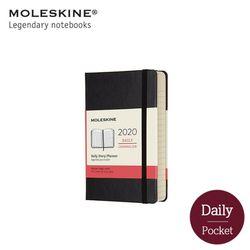 몰스킨2020 데일리 12M하드P 블랙