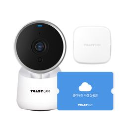 NHN 토스트캠 V3 Lite 12개월 패키지 국산 가정용CCTV