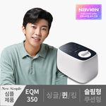 [삼성카드/차이1만원할인] 뉴 심플 온수매트 실속형 슬림 퀸 EQM350-QS