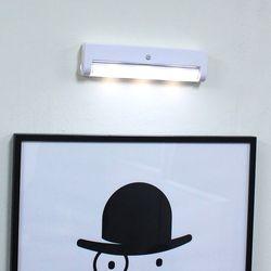 LED일자멀티형 간접조명 ICLE-H640