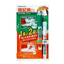 KOKUYO 코쿠요 암기용 펜 세트