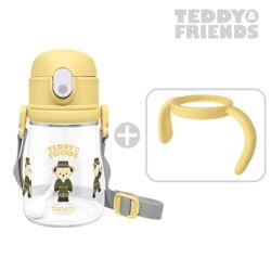 테디베어 프렌즈 트라이탄 빨대컵 360ml 옐로우