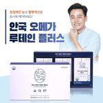 안국건강 오메가 루테인 플러스 3통Set 1박스 (3개월)