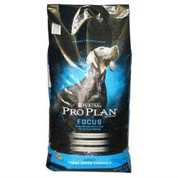 강아지사료 퓨리나 프로플랜 어덜트 큰알갱이 15.4kg