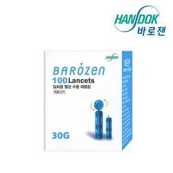 한독 바로잰 채혈침 1팩(100개)