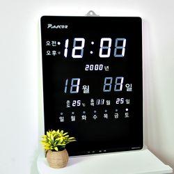 무소음 LED 디지털 벽시계 SDY-312W