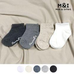 M&I 고퀄리티 유아 골지 스니커즈 8족(랜덤발송)