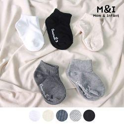 M&I 고퀄리티 유아 스니커즈 8족(랜덤발송)