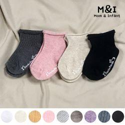 M&I 고퀄리티 유아 돌돌이 양말 8족(랜덤발송)