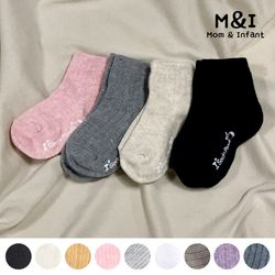 M&I 고퀄리티 유아 골지 양말 8족(랜덤발송)