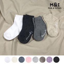 M&I 고퀄리티 유아 베이직 양말 8족(랜덤발송)