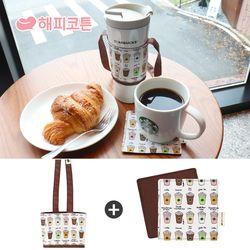 드링크백+티코스터 세트 카페 브라운