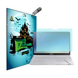 삼성 노트북9 PEN NT930QBV 종이질감(하드) 액정+외부필름세트