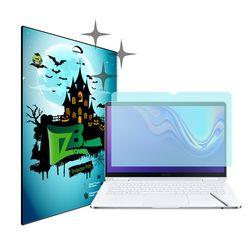 삼성 노트북9 PEN S NT950SBV 올레포빅 액정+외부필름세트