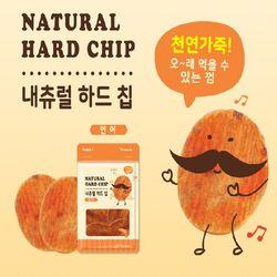 퍼피아이 내츄럴 하드칩 연어 60g 애견간식강아지간식