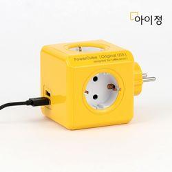파워큐브 멀티탭 2.0 오리지널 USB 올컬러 옐로우