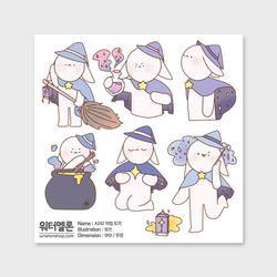 마법 토끼 투명 A242 인쇄스티커