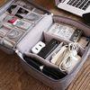 여행용 디지털기기 수납 파우치