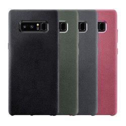 갤럭시노트10플러스 5G 심플 알칸타라 하드 케이스 P009