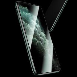 아이폰11프로 맥스 강화유리 액정보호 필름