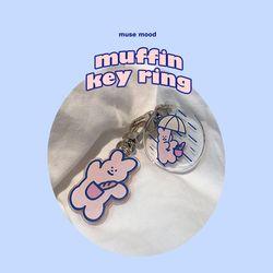 [뮤즈무드] muffin key ring (키링)