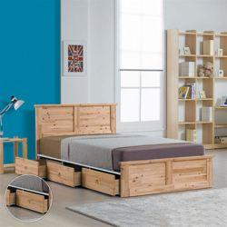 데칼트 삼나무 원목 3서랍 슈퍼싱글SS 침대 매트리스
