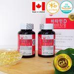 캐나다 비타민D 2000IU 90캡슐X2개