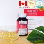 캐나다 비타민D 2000IU 90캡슐