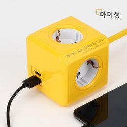 파워큐브 올컬러 USB 4구 1.5M 옐로우 멀티탭 콘센트