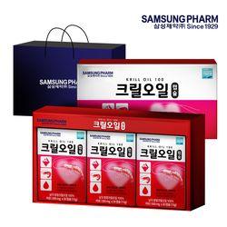 [무료배송] 삼성제약헬스케어 크릴오일 선물세트 + 쇼핑백 30캡슐 3개입