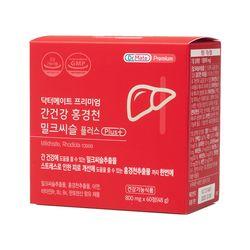 프리미엄 간건강 홍경천 밀크씨슬 플러스