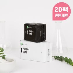 원데이원팩 생리대 20팩 반반세트 (오버10+롱라10)