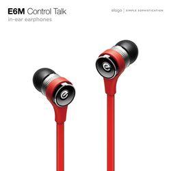 엘라고 E6M 인이어 이어셋Control Talk케링케이스
