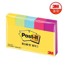 포스트잇 플래그 분류용(종이) 670-5UC 50mm x 15mm