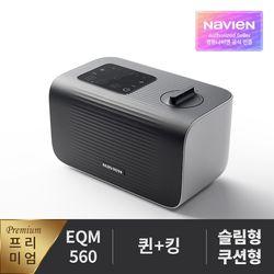 더케어 EQM560 퀸 킹 온수매트 세트