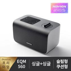 더케어 EQM560 싱글 싱글 온수매트 세트