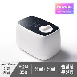 뉴심플 EQM350 싱글 싱글 온수매트 세트
