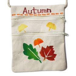 가을낙엽 스텐실 휴대가방 만들기(3인용)