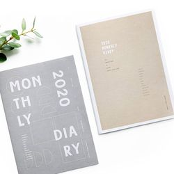 2020 MONTHLY DIARY A4