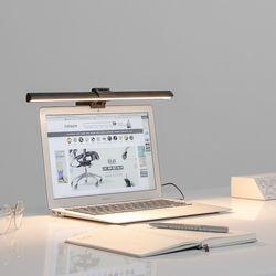 WORK UP 슬림 LED 모니터 거치형 라이트