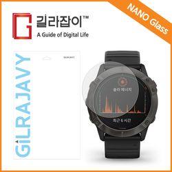 가민 피닉스6X Pro Solar 9H 나노글라스 보호필름