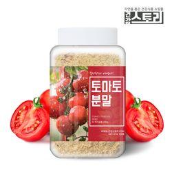 [무료배송] 국내산 토마토 분말 300g