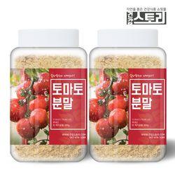 [무료배송] 국내산 토마토 분말 300g X 2통