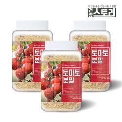 [무료배송] 국내산 토마토 분말 300g X 3통