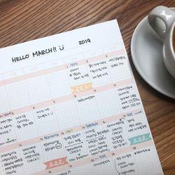 monthly scheduler  월간 플레너